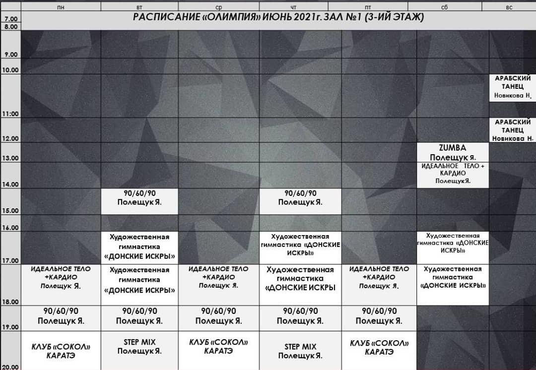 ЗЖМ Июнь21 3эт